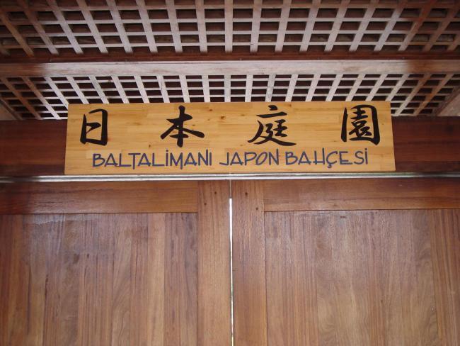 Name:  Baltaliman� Japon bah�esi 1.jpg